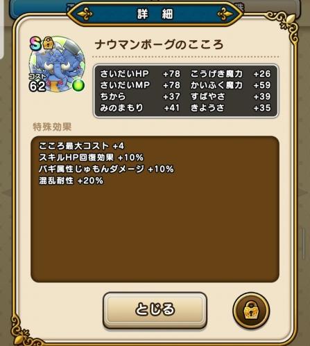 f:id:kefugahi:20200926113411j:plain