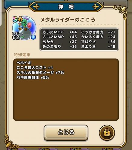 f:id:kefugahi:20200926113626j:plain