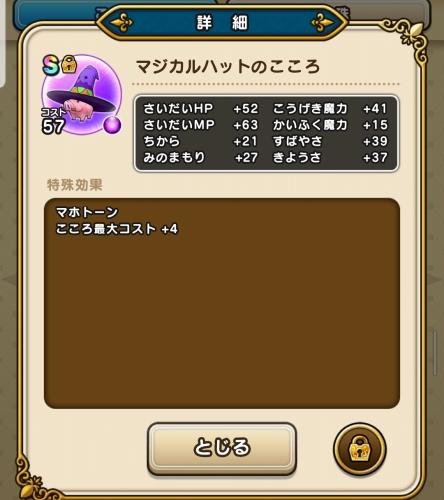 f:id:kefugahi:20200926113636j:plain