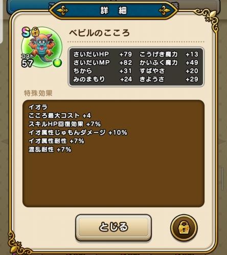 f:id:kefugahi:20200926113644j:plain