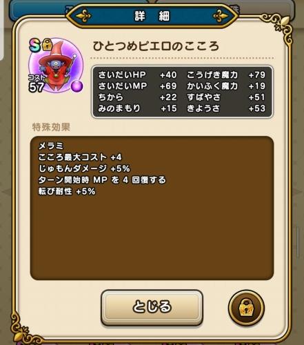 f:id:kefugahi:20200926113651j:plain