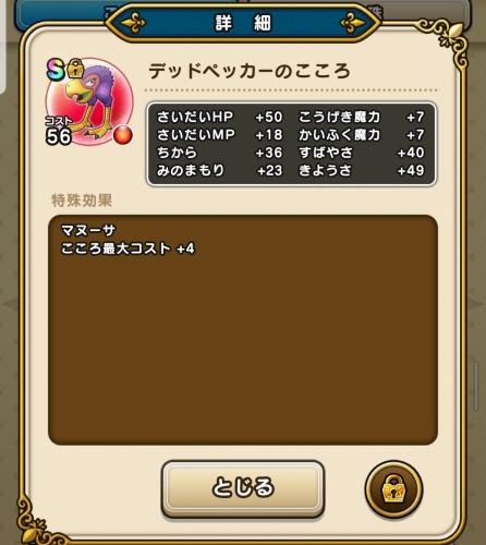 f:id:kefugahi:20200926113659j:plain