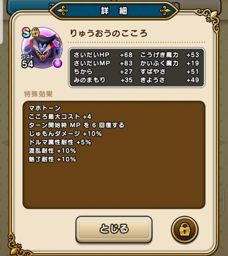 f:id:kefugahi:20200926113817j:plain