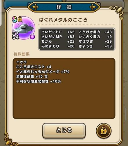 f:id:kefugahi:20200926113833j:plain