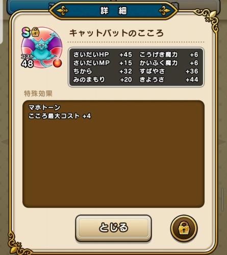 f:id:kefugahi:20200926113843j:plain