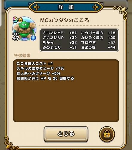 f:id:kefugahi:20200926113850j:plain