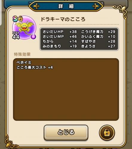f:id:kefugahi:20200926113945j:plain