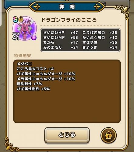 f:id:kefugahi:20200926113953j:plain