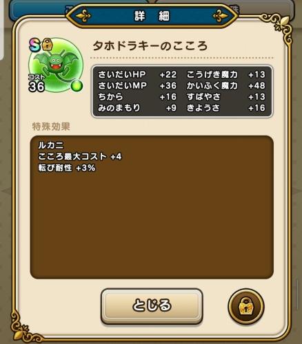 f:id:kefugahi:20200926114023j:plain