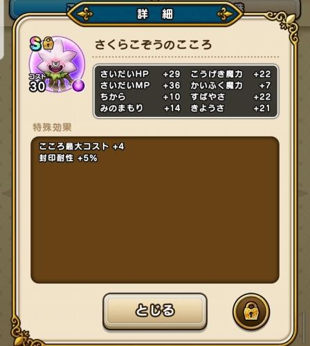 f:id:kefugahi:20200926114053j:plain