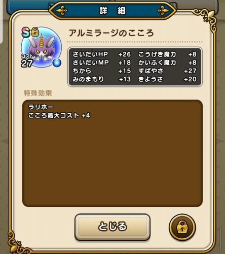f:id:kefugahi:20200926114101j:plain