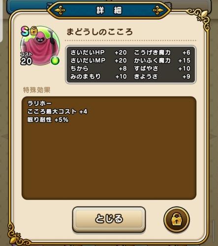 f:id:kefugahi:20200926114109j:plain