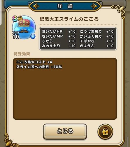 f:id:kefugahi:20200926114133j:plain