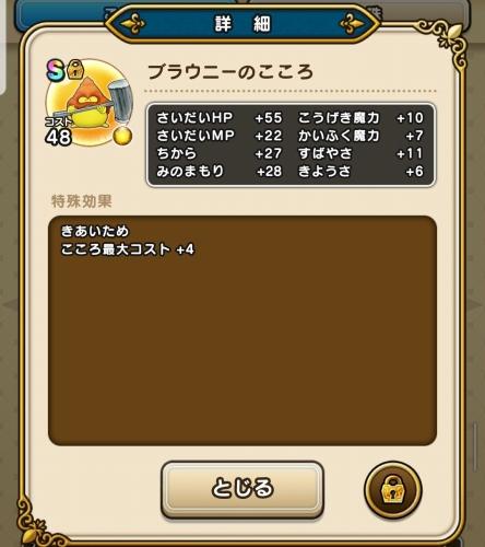 f:id:kefugahi:20200926172445j:plain