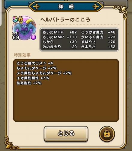 f:id:kefugahi:20200926173849j:plain