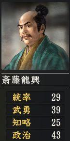 f:id:kefugahi:20200929080232j:plain