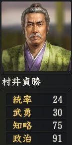f:id:kefugahi:20201013152615j:plain
