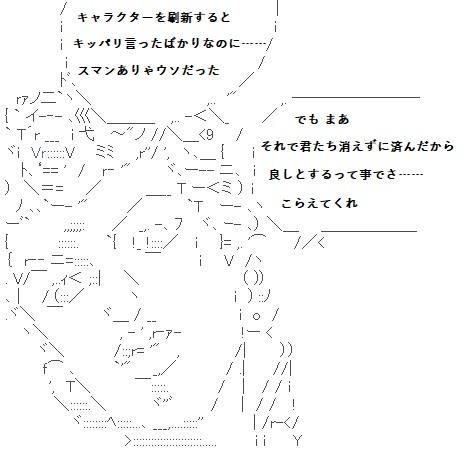 f:id:kefugahi:20201016113748j:plain