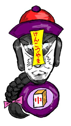 f:id:kefugahi:20201031145240p:plain