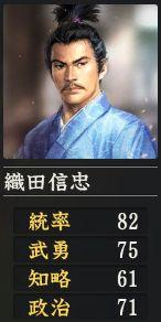 f:id:kefugahi:20201102182134j:plain