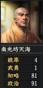 f:id:kefugahi:20201123104552j:plain