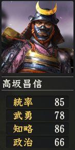 f:id:kefugahi:20201201133433j:plain