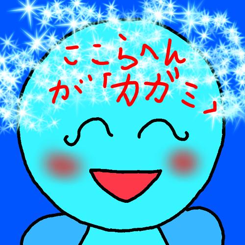 f:id:kefugahi:20201203104023p:plain
