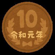 f:id:kefugahi:20201205151658p:plain