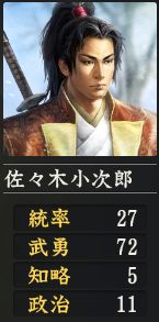 f:id:kefugahi:20201208144850j:plain