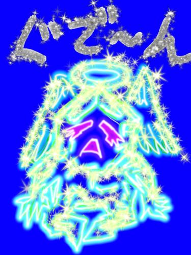 f:id:kefugahi:20201209153133p:plain