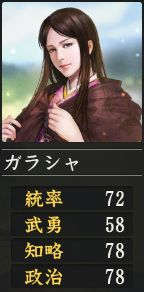f:id:kefugahi:20201229135120j:plain