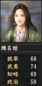 f:id:kefugahi:20210105123211j:plain