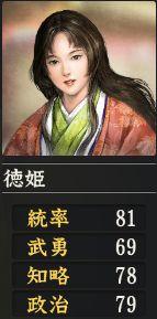 f:id:kefugahi:20210105123215j:plain