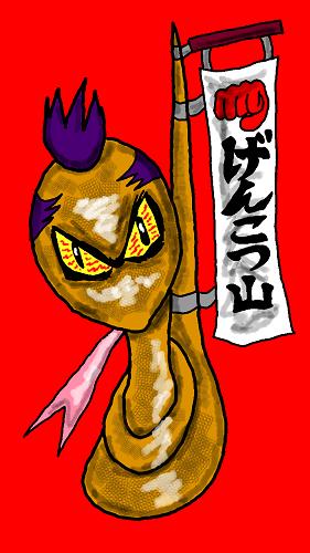 f:id:kefugahi:20210105161434p:plain