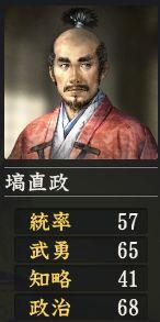 f:id:kefugahi:20210106151105j:plain