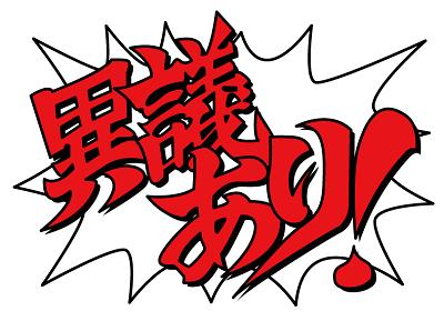 f:id:kefugahi:20210130075055p:plain