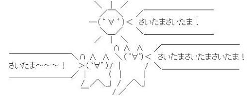 f:id:kefugahi:20210219130432j:plain