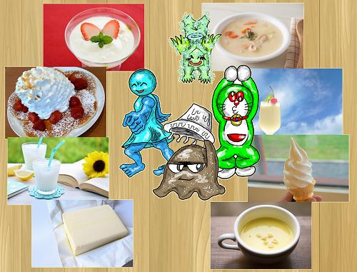 f:id:kefugahi:20210320184733p:plain
