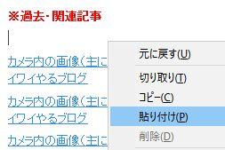 f:id:kefugahi:20210420163935j:plain