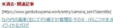 f:id:kefugahi:20210420164050j:plain