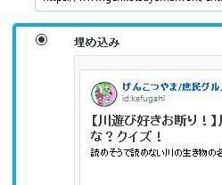 f:id:kefugahi:20210420164059j:plain