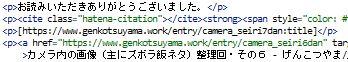 f:id:kefugahi:20210420164109j:plain