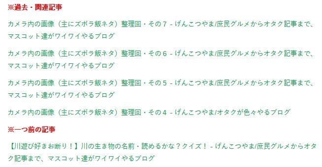 f:id:kefugahi:20210420164114j:plain