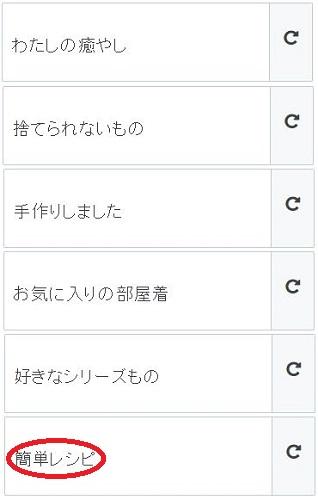 f:id:kefugahi:20210422122944j:plain