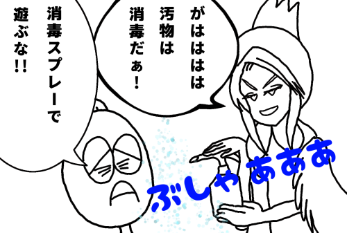 f:id:kefugahi:20210427135020p:plain