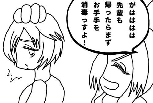 f:id:kefugahi:20210427135027p:plain