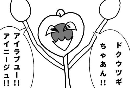f:id:kefugahi:20210506112433p:plain