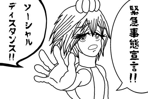 f:id:kefugahi:20210506112438p:plain