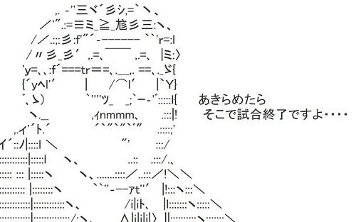 f:id:kefugahi:20210518101652j:plain