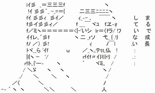 f:id:kefugahi:20210521162453j:plain